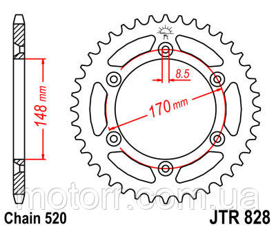 Звезда задняя JT JTR828.48