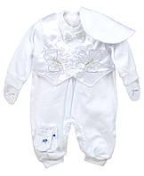 Комплект для крещения для мальчика Flexi белый /комбинезон+носочки+варежки+берет/