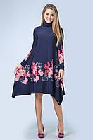 Очень эффектное платье-туника