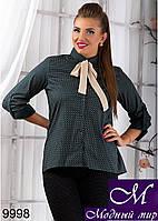 Стильная женская темно-зеленая рубашка в крапинку (50, 52, 54, 56) арт. 9998