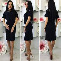 Платье Рафаэло