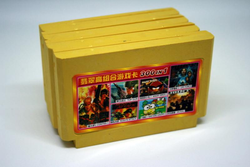 Супер сборник игр 300в1
