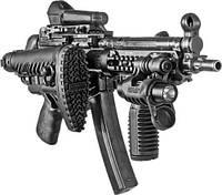 Приклад FAB Defense M4 для MP5 складной, фото 1