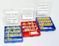 Набор свинцовых маркировочных знаков №2 - буквы, кириллица, 8мм