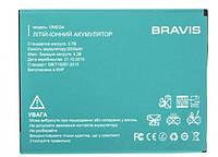 АКБ Оригинальный аккумулятор, батарея Bravis Omega ORIGINAL