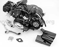 Двигатель для квадроцикла (мопедный) в сборе 110куб