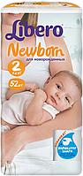 Подгузник детский Либеро Ньюборн 2 (3-6кг) (52)