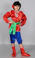Детский карнавальный костюм для детей Иванушка