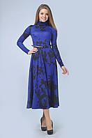 Платье с рукавом отрезное по талии