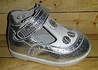 Ортопедические туфли для девочки Шалунишка размеры 17-20