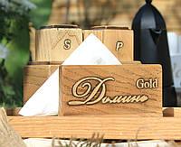 Диспенсер деревянный.Серветниця дерев'ян.Набір для спецій з дерева.Салфетница.