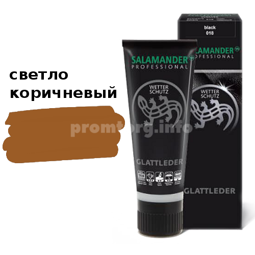 Крем для обуви Salamander Professional Wetter Schutz 75ml (006 Светло-коричневый)