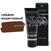 Крем для обуви Salamander Professional Wetter Schutz 75ml (008 Середне-коричневый)