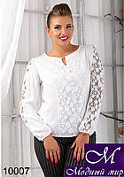Нарядная женская белая блуза с гипюром (50, 52, 54, 56) арт. 10007