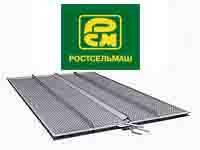 Верхнее решето Ростсельмаш Вектор 410 РСМ 101 (Rostselmash Vector 410 RSM 101)
