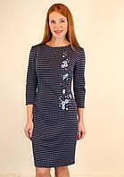 Женское нарядное платье 46 р
