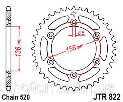 Звезда задняя JT JTR822.50