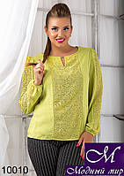 Нарядная женская блуза цвета горчица с гипюром (50, 52, 54, 56) арт. 10010