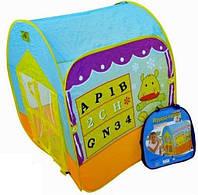 Домик палатка для малышей 8030: безопасный каркас, самораскрывающаяся конструкция, 78х78х105 см
