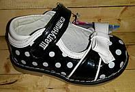 Ортопедические туфли для девочки Шалунишка размеры 20,23,24
