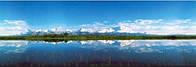 """Флизелиновые фотообои """"Аляска"""" 368х135 см"""