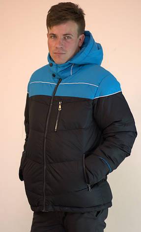 Куртка мужская зимняя Германия на тинсулейте BRAGGART, фото 2