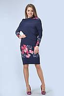 Эффектное ассиметричное платье с одним боковым швом