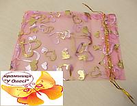 Мішечок для подарунку рожевого кольору з малюнком 19*13 см