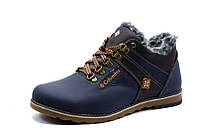 Зимние ботинки мужские Columbia TRACK II, на меху, синие, натуральная кожа, р. 40