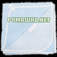 Детское байковое (фланелевое) уголок-полотенце после купания новорожденного 95х95 см 100% хлопок 2968 Голубой