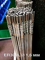 Пруток присадочный нержавеющий ER308L Ø 1,6 мм