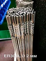 Пруток присадочный нержавеющий ER308L Ø 2 мм