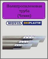 Труба Ekoplastik Wavin STABI PLUS PN20 25х3,5 мм для отопления