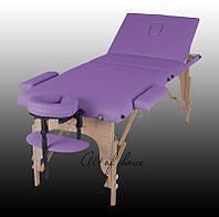 Трехсекционный деревянный складной стол SOL Comfort (Art of Choice)