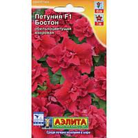 Семена Петуния Бостон  F1многоцветковая  махровая 10 семян Аэлита
