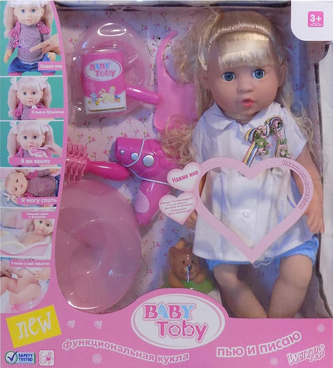 Пупс бебі борн Baby Toby baby born 30720