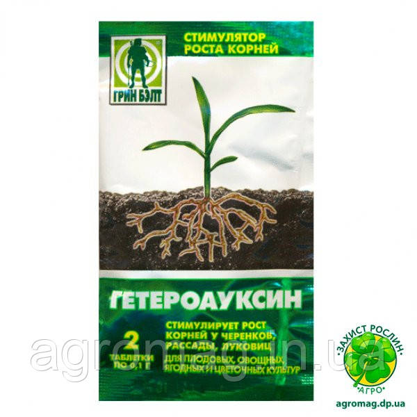 Гетероауксин для обработки семян