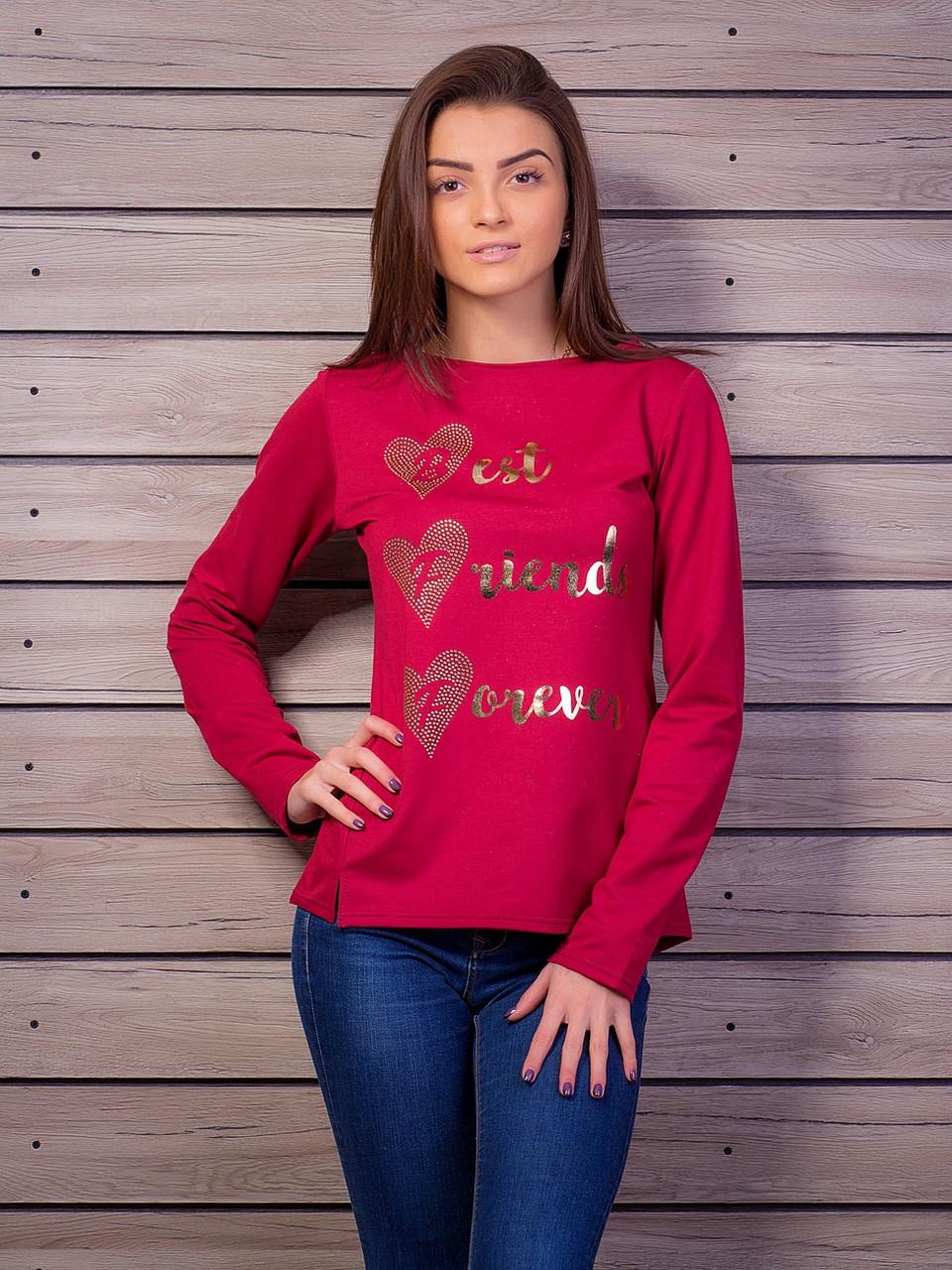 Модная кофточка с красивой надписью красная