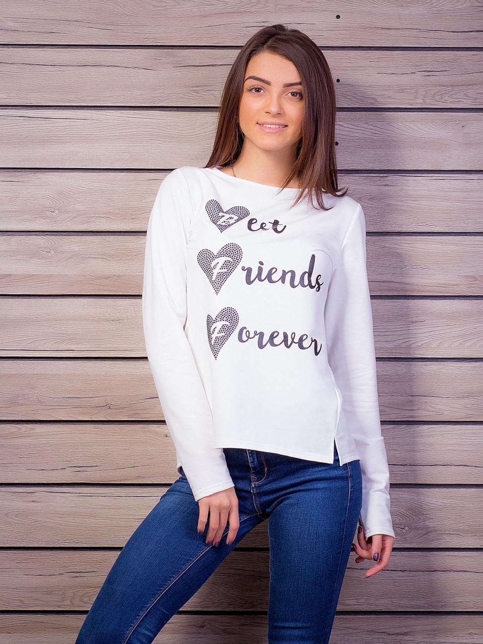 Модная кофточка с красивой надписью белая