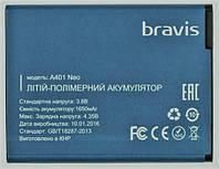 АКБ Оригинальный аккумулятор, батарея Bravis Neo A401  ORIGINAL