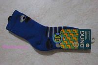 """Детские махровые носочки ТМ """"Дюна"""" с 3D рисунком (собачка). Размеры: 10-12, 18-20"""
