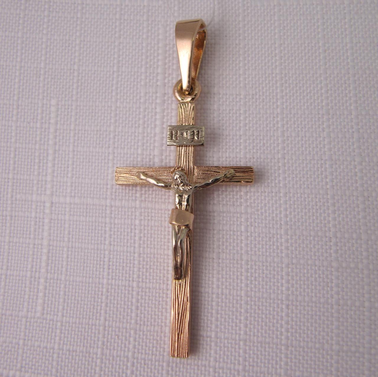 Золотой  Крест с распятием 585*