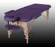 Двосекційний дерев'яний складаний стіл MIA (Art of Choice)