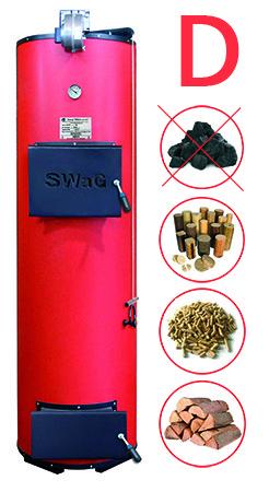 Котёл сверх длительного горения SWaG (Сваг) 25 D мощностью 25 кВт