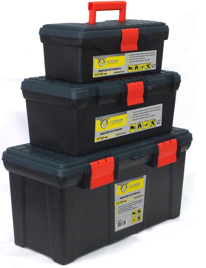 Набір ящиків для інструменту Сталь 3-1320-П2