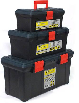 Набір ящиків для інструменту Сталь 3-1320-П2, фото 2