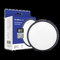 Светодиодный светильник для ЖКХ GLOBAL HPL 8W 5000K КРУГ (1-HPL-001-C)