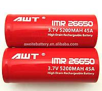 Аккумулятор AWT 26650 5200mah 45A