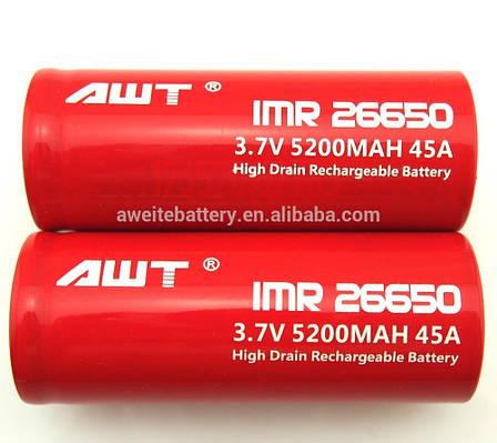 AWT 26650 5200mah 45A