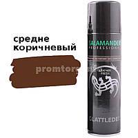 Краска для гладкой кожи Salamander Professional Leather Fresh 250ml (008 средне-коричневый)